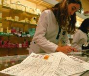 Subsidio de Salud PMI: recomendaciones