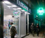 Comunicado Dpto Fiscalización Farmacéutica ante la Emergencia Sanitaria
